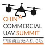 China UAV logo