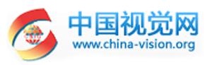 CMVU logo
