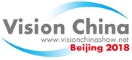 Bejing International Machine Vision Exhibition And Machine Vision Technology & Application Conference 2018