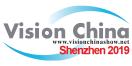 Vision China - Shenzhen 2019